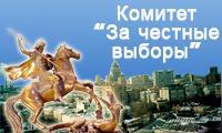 В Ростовской области открылось новое отделение Комитета